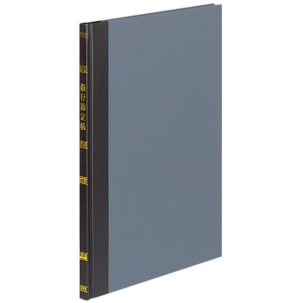 帳簿 銀行勘定帳 B5 100頁 3冊