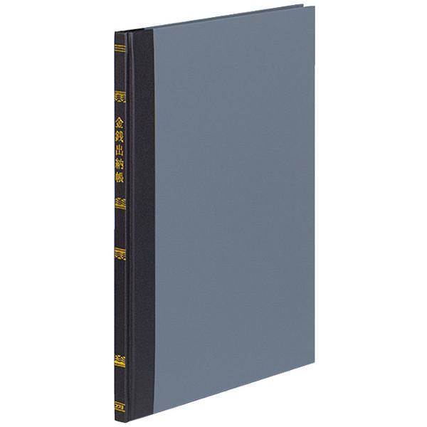 コクヨ 帳簿 金銭出納帳 科目入り B5 100頁 チ-115 1セット(3冊:1冊×3)