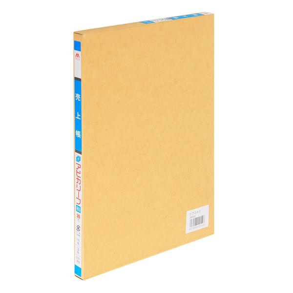 アピカ 帳簿リーフ B5 売上帳 リフ303 1セット(300枚:100枚入×3冊)
