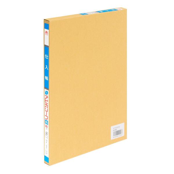 アピカ 帳簿リーフ B5 仕入帳 リフ304 1セット(300枚:100枚入×3冊)