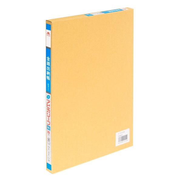アピカ 帳簿リーフ B5 金銭出納帳 リフ306 1セット(300枚:100枚入×3冊)