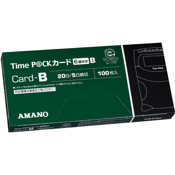 アマノ タイムカード TimeP@CKCARD6-B 1箱(100枚入)