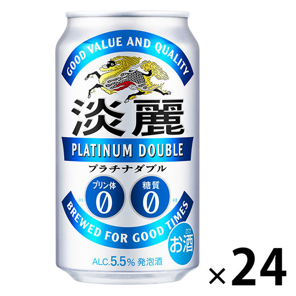淡麗プラチナダブル 350ml 24缶