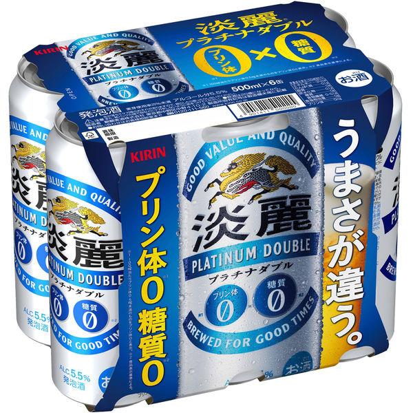 淡麗プラチナダブル 500ml 6缶