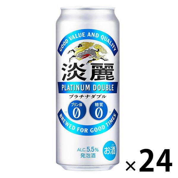 淡麗プラチナダブル 500ml 24缶