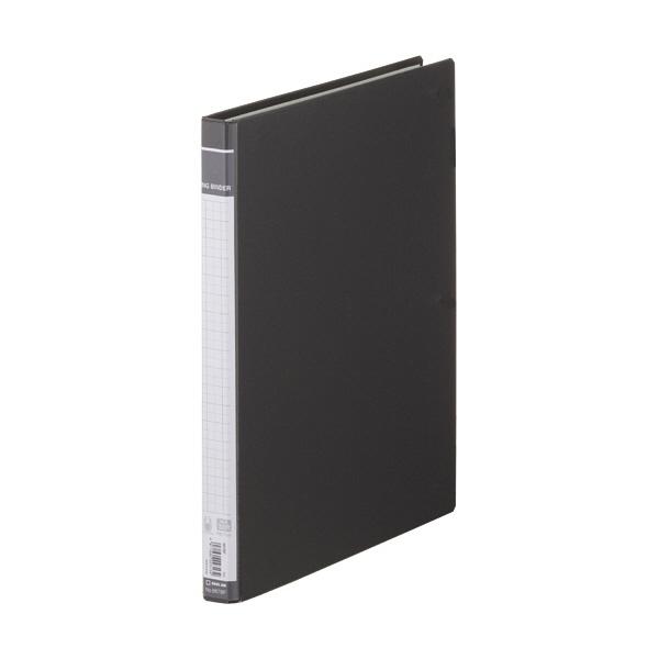 キングジム リングバインダーBF 黒 A4タテ 背幅28mm 667BFクロ 2冊 (直送品)