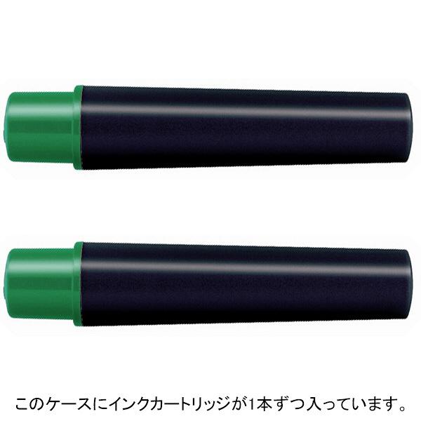 ゼブラ 紙用マッキーカートリッジ 緑 RWYT5-G 1セット(2個入)×3 (直送品)