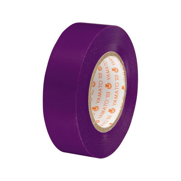 ヤマト ビニールテープ NO200 19mm×10m 紫 NO200-19-30 1セット(3巻入) (直送品)
