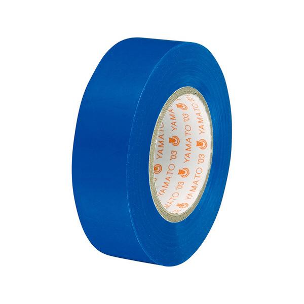 ヤマト ビニールテープ NO200 19mm×10m 青 NO200-19-2 1セット(3巻入) (直送品)