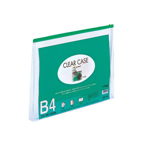 リヒトラブ クリヤーケース B4S 緑 F-75SMミト 1袋(3枚入) (直送品)