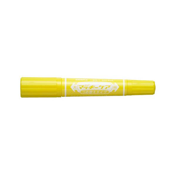 ハイマッキーケア 詰め替えタイプ本体 太字/細字 黄 3本 油性ペン ゼブラ (直送品)