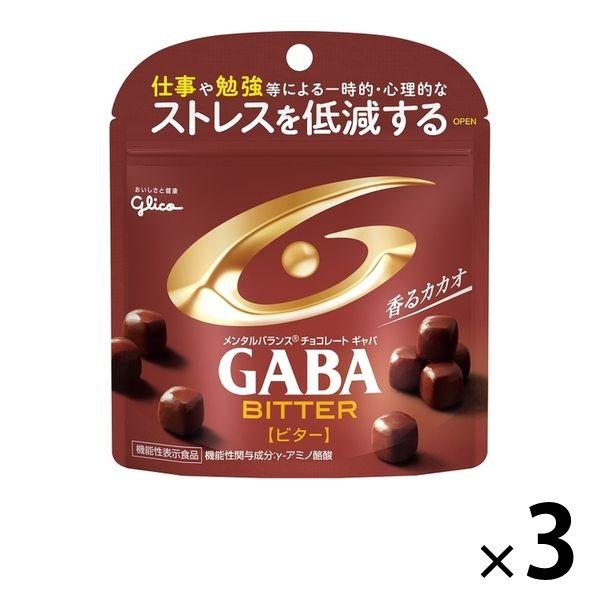 メンタルバランスチョコGABAビター3袋