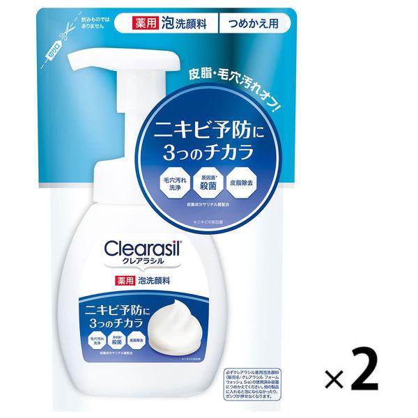 クレアラシル 薬用泡洗顔フォーム 詰替用