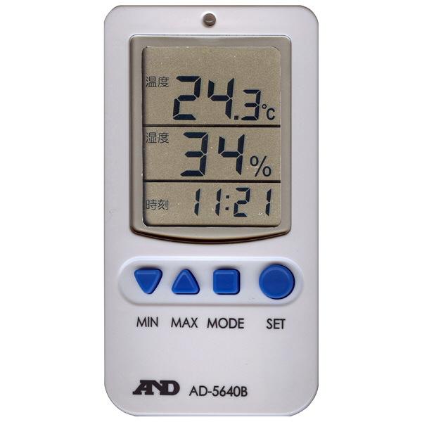 温湿度計 AD-5640B