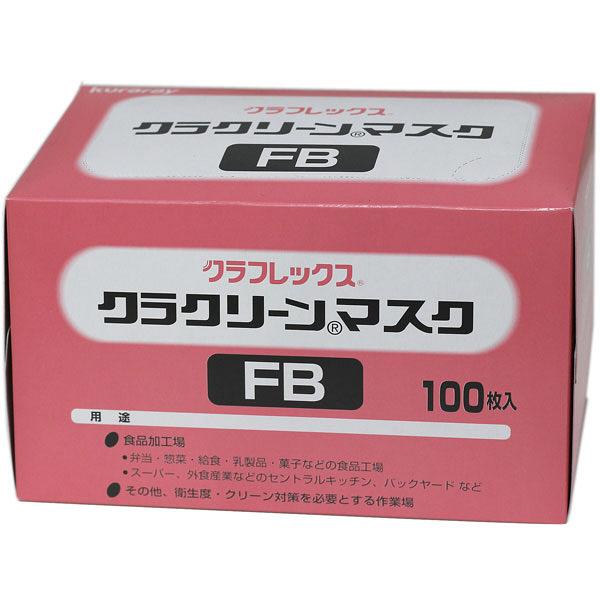 Kuraray Kuraflex(クラレクラフレックス) 使い捨て防塵 クラクリーンマスクFB 100枚入