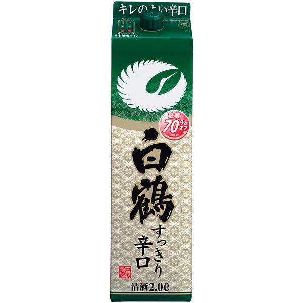 白鶴 すっきり辛口 糖質70%オフ 2L