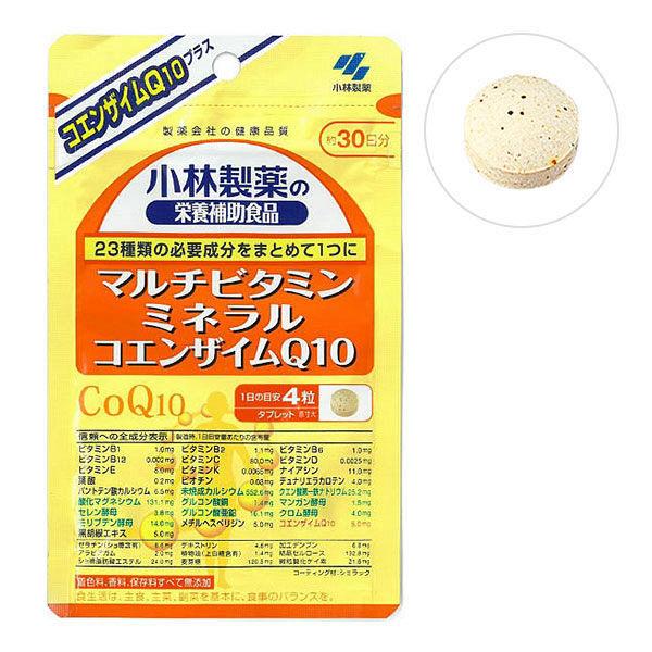 小林製薬マルチビタミンミネラルQ10