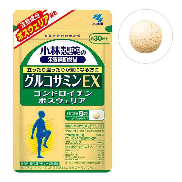 小林製薬グルコサミンEX240粒