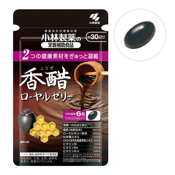 小林製薬香醋 ローヤルゼリー 約30日分
