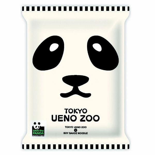 東京上野動物園醤油ラーメン 1食