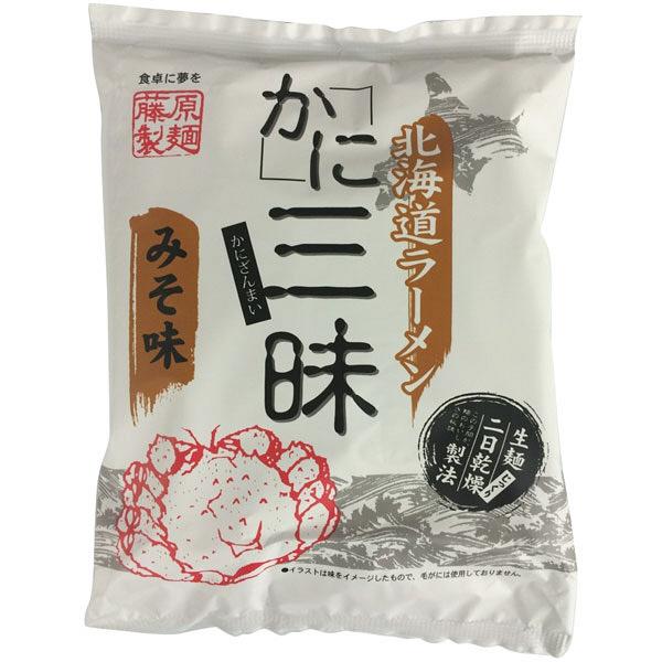 北海道ラーメン かに三昧みそ味 1食