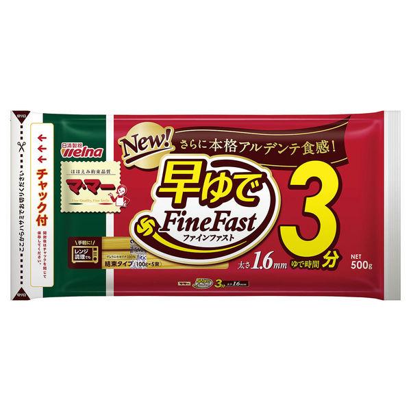 早ゆでスパゲティ1.6mm500g 1袋