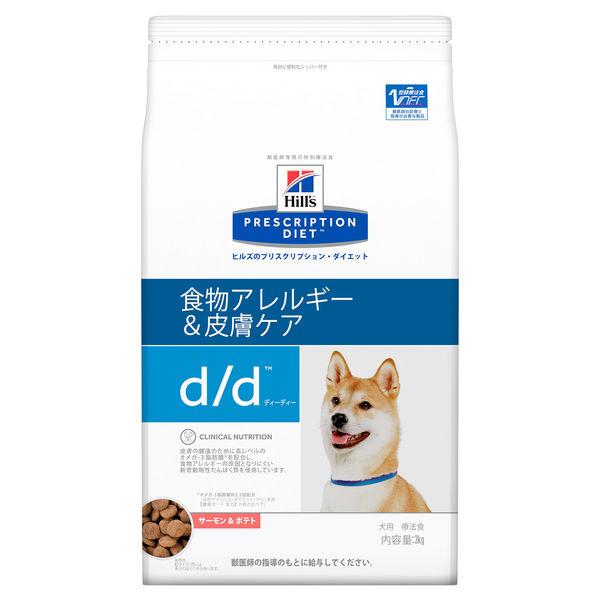 ヒルズd/d(サーモン&ポテト)