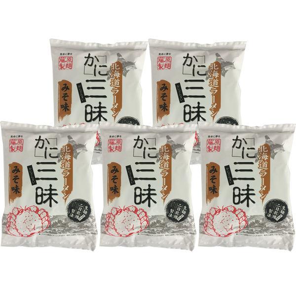 北海道ラーメン かに三昧みそ味 5食