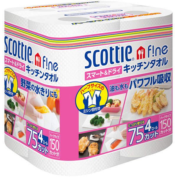 スコッティファインキッチンタオル4R