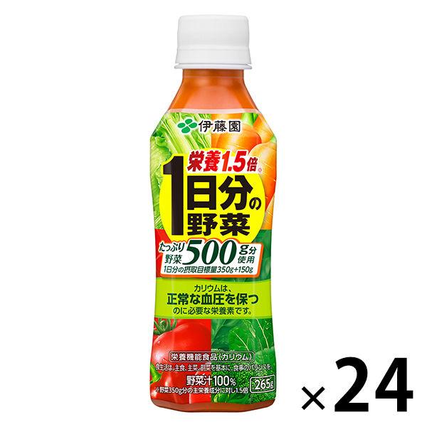 栄養×濃厚1日分の野菜 265g 24本