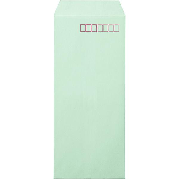 ムトウユニパック ナチュラルカラー封筒 長4 グリーン テープ付 1000枚(100枚×10袋)
