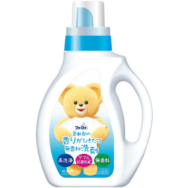 ファーファ液体洗剤 香りひきたつ無香料