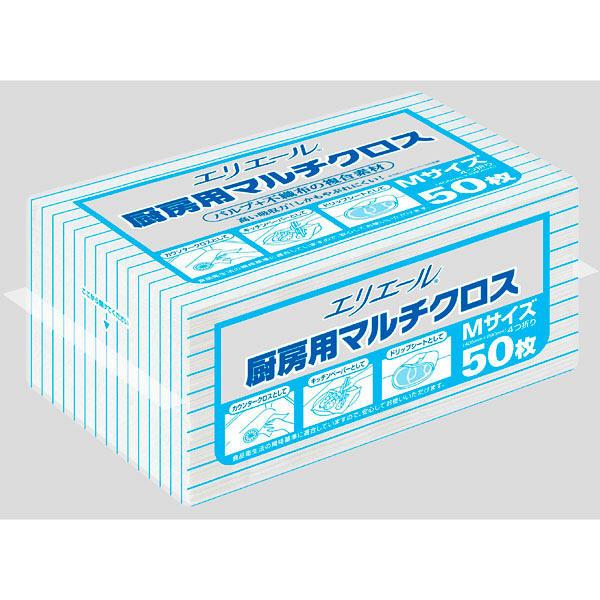 大王製紙 厨房用マルチクロス Mサイズ 703309 1パック(50枚入)