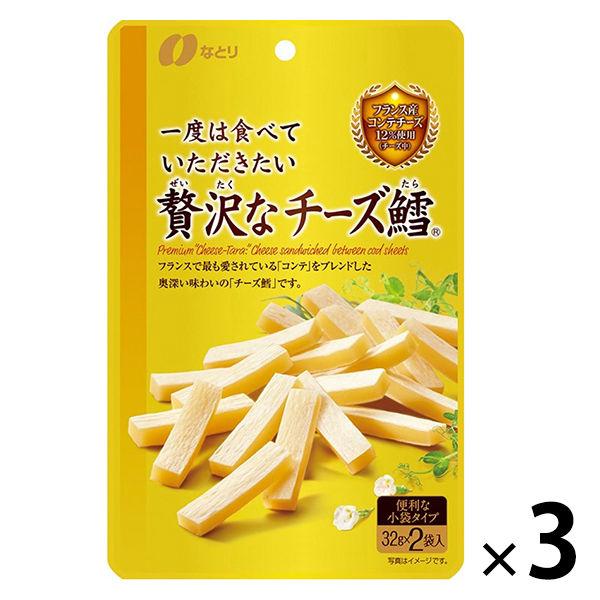 なとり 熟成チーズ鱈 64g 3個