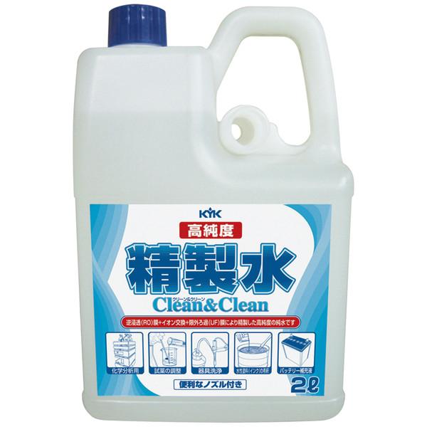高純度精製水 2L 02-101