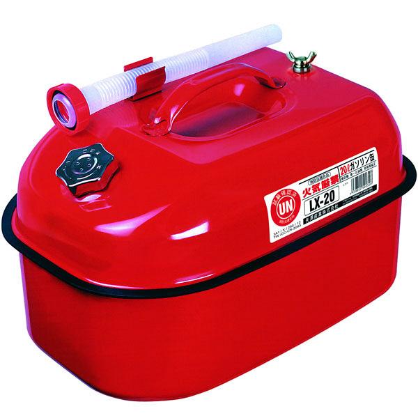 矢澤産業 ガソリン携帯缶20L LX20