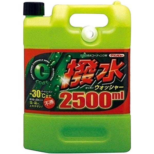 ガラスコート撥水ウォッシャー 20892 イチネンケミカルズ