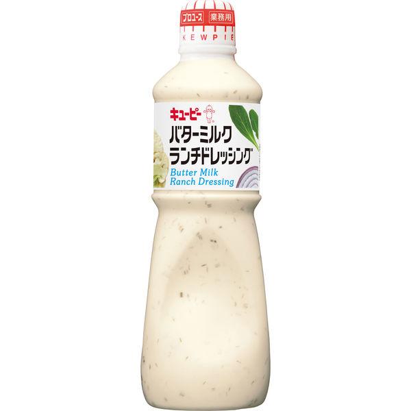 LOHACO - キユーピー バターミル...