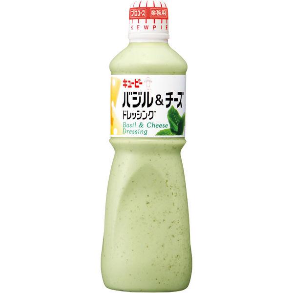 バジル&チーズドレッシング 1L