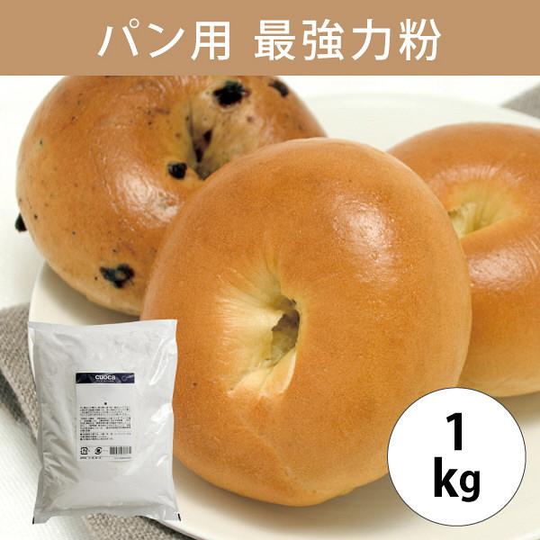 ゴールデンヨット(最強力粉) 1kg