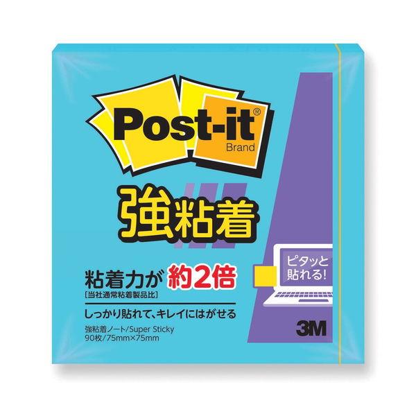 ポスト・イット 強粘着ノート 654SS-B エレクトリックブルー 90枚×5冊 75×75mm
