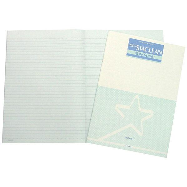桜井 クリーンペーパー スタクリンRCノート 横罫 SNA412R 1箱(10冊)