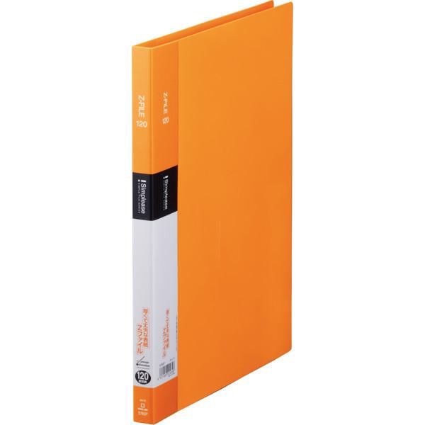 Zファイル A4タテ オレンジ