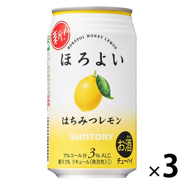 ほろよいはちみつレモン 350ml 3缶
