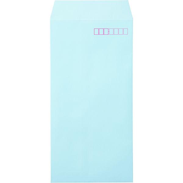 ムトウユニパック ナチュラルカラー封筒 長3 ブルー 300枚(100枚×3袋)