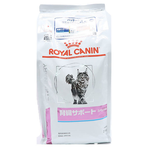 ロイヤルカナン猫腎臓サポート2kg