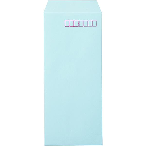 ムトウユニパック ナチュラルカラー封筒 長4 ブルー 300枚(100枚×3袋)