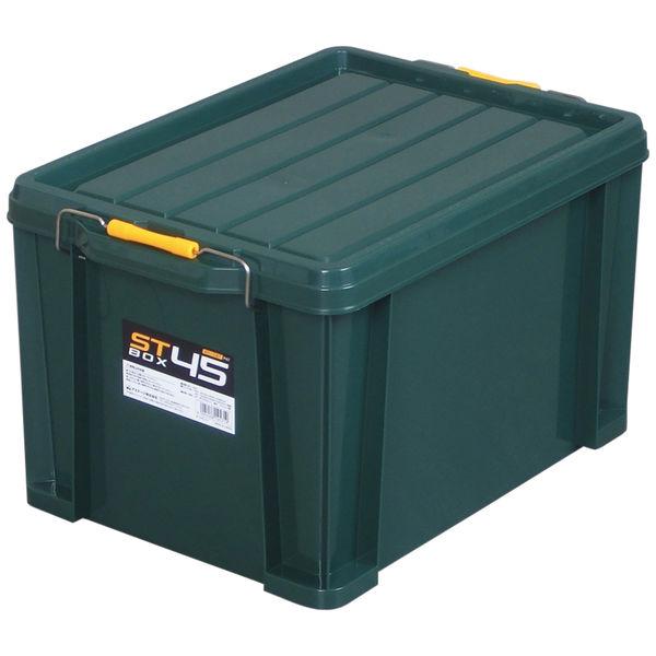 STボックス 43L グリーン #45G