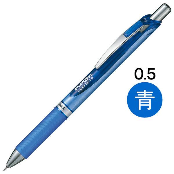 ノック式エナージェル0.5mm 青10本