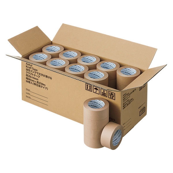 アスクル 「現場のチカラ」 クラフトテープ 無包装タイプ 茶 50mm×50m巻 1セット(150巻:50巻入×3箱)